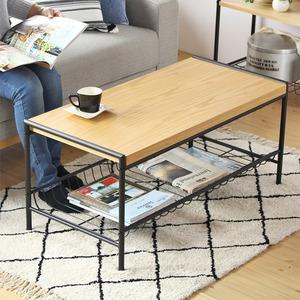 テーブル 【本体:幅950×奥行450×高さ430mm】 ナチュラル