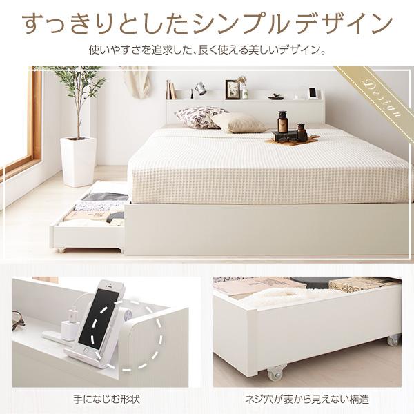 棚コンセント付き シンプルデザイン収納ベッド