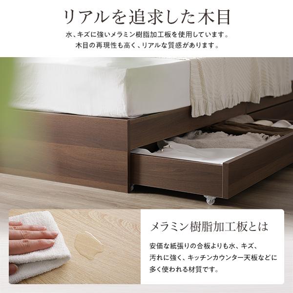 棚コンセント付きモダン引出し付き収納ベッド 連結