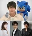 『ソニック・ザ・ムービー』の吹き替え声優キャストは中川大志、井上麻里奈、山寺宏一、中村悠一!