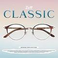 春の新作アイウェア「Zoff CLASSIC Spring Collection」順次発売