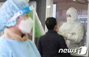 13 일 오후 6시 344 명 확인 … 진주 목욕탕 집단 감염 지속 (종합)