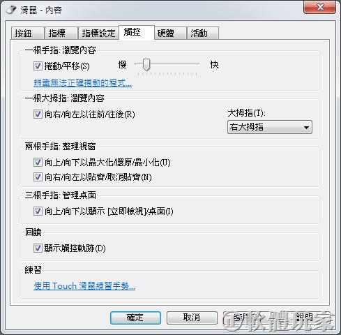 SNAGHTML1e02ed