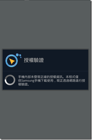 SC20120427-153341