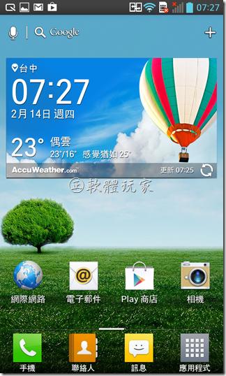 Screenshot_2013-02-14-07-27-37