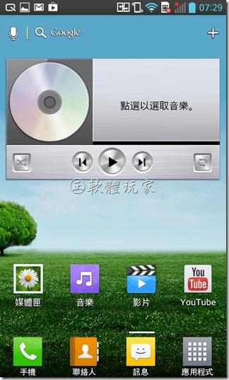 Screenshot_2013-02-14-07-29-49