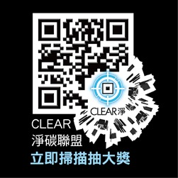 CLEAR_QRcode_FA
