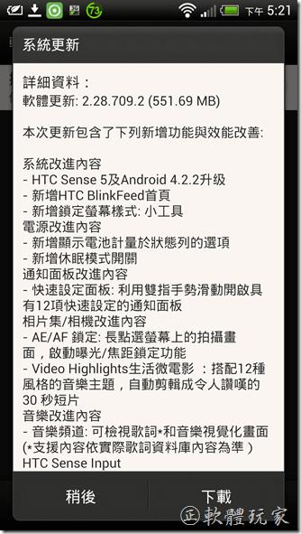 2013-07-09 17.21.42
