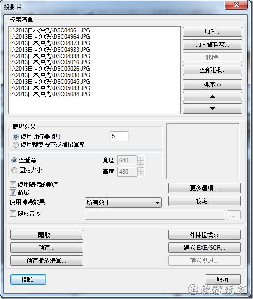 SNAGHTMLc1fd45
