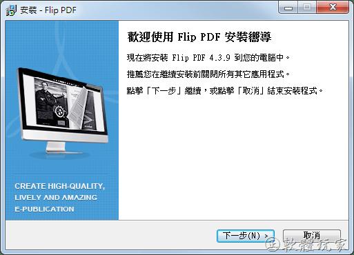 SNAGHTML759b18