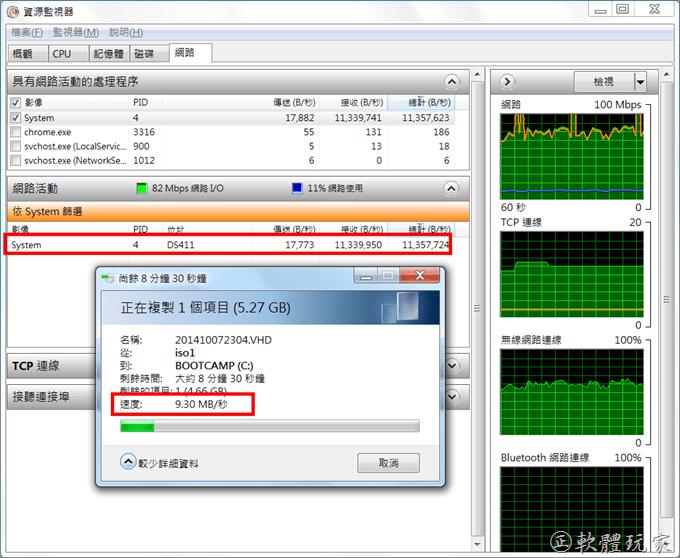 24G-speed-2
