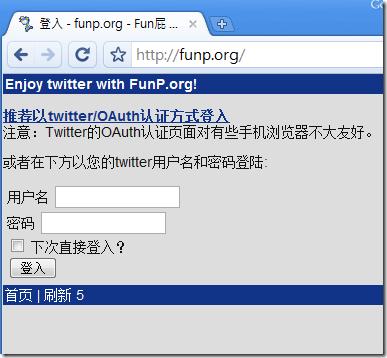 funp.org