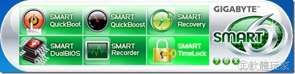 smart6