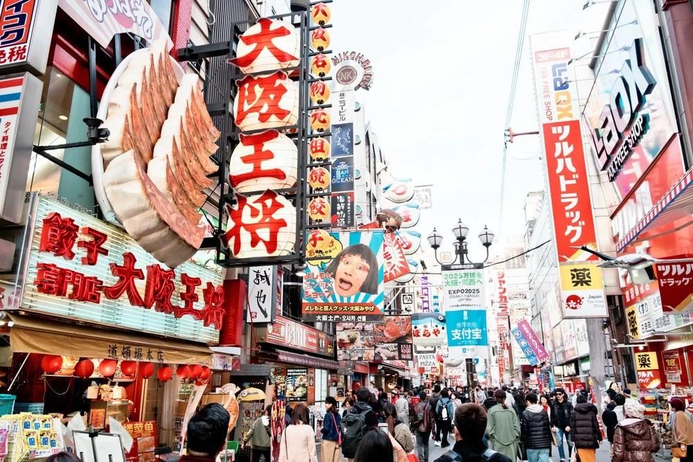 包飛機餐+20kg行李!大阪來回機票$920起(連稅$1390起) 宮崎/鹿兒島來回機票$1120起(連稅$1375起) | HolidaySmart 假期日常