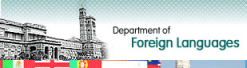 Department of Foreign Languages