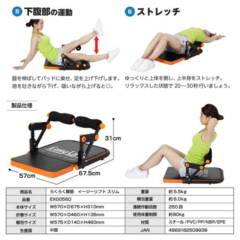 A Life2010 Easy Wonder Core Smart Abs Easy Lift Slim