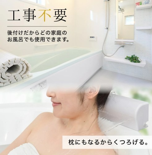 かた~ゆ サンコーで極上の肩湯を自宅のお風呂にもつけられるって?