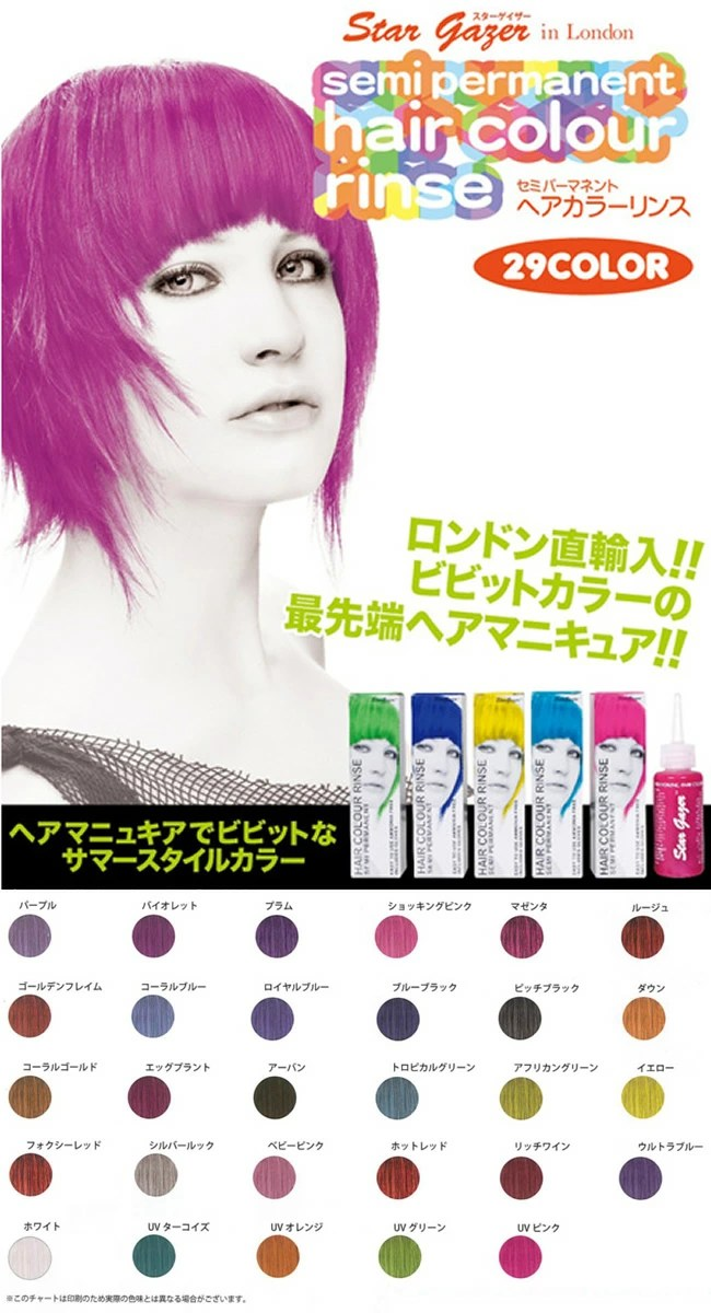 Ruby Red Jazzing Hair Color