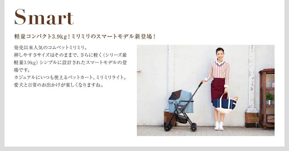 【ドッグカート】大人気! ☆シリーズ最軽量☆ キャリーを外さずそのまま折りたためるペットカート