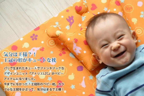 Emoor Co Ltd Rakuten Global Market Baby Pillow On