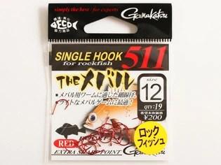 【ワームフック】 がまかつ SINGLE HOOK 511 THE メバル (19本入)