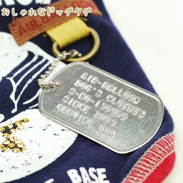 めっちゃカッコイイドッグウェア!ミリタリータンク(XS・S・M・L・2L(LL)・3L・MD-S・MD-M)
