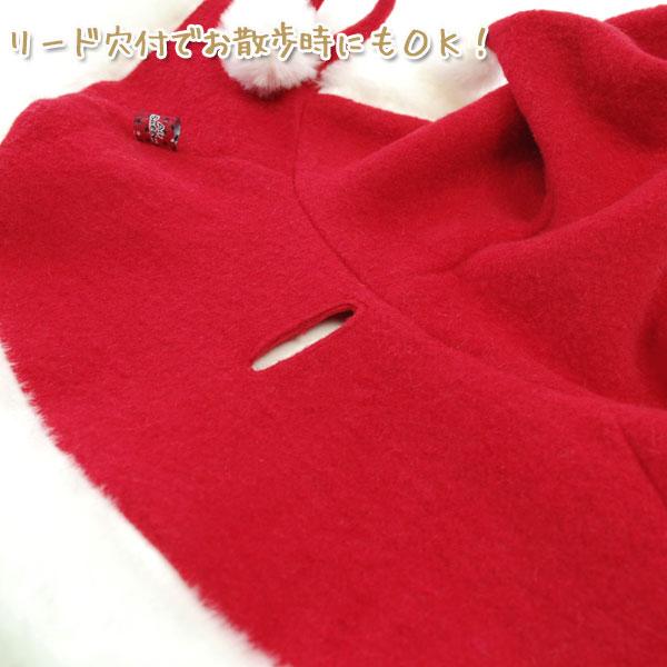 【ドッグウェア】クリスマス★☆ 愛犬ちゃんを可愛いサンタに大変身♪  コスプレ