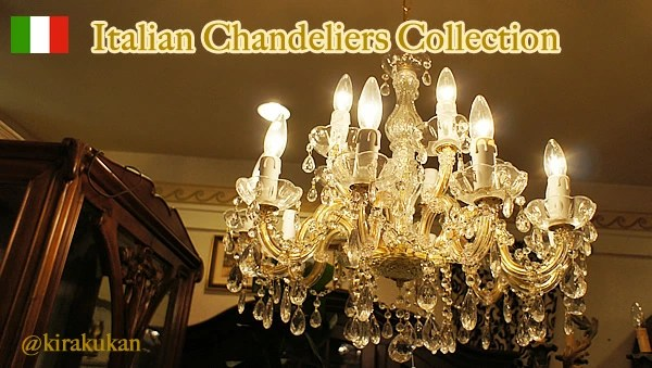 Chandelier Collection In The World Items You Enjoyable And Enriching Everyday Life