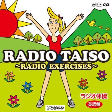 "「""Radio Gymnastics""」の画像検索結果"