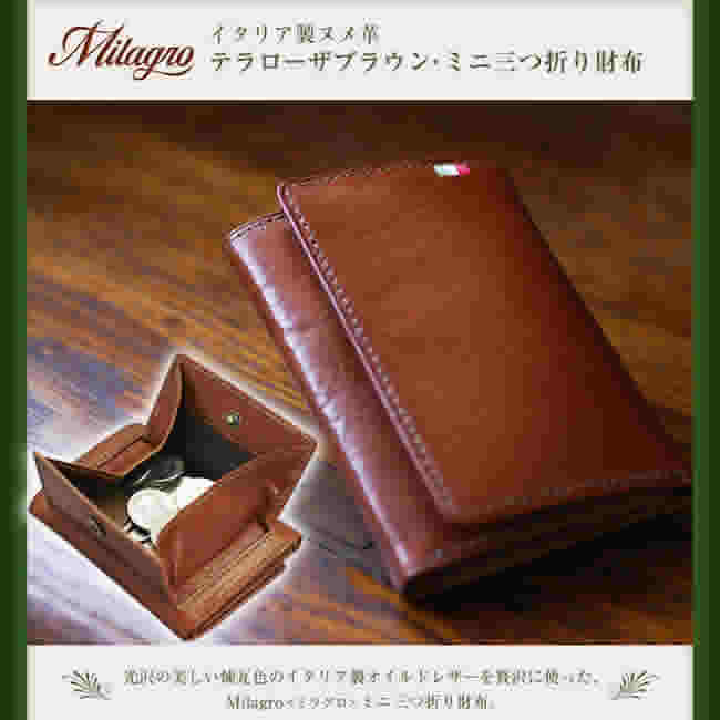 Compartments Fold Wallets Outside Mens Tri