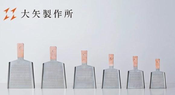純銅製 おろし金6番片面(片面・しょうが用のみ)