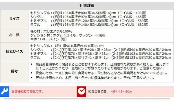 脚付きロールポケットコイルマットレス【Unite Doux】ユニテ・ドゥ