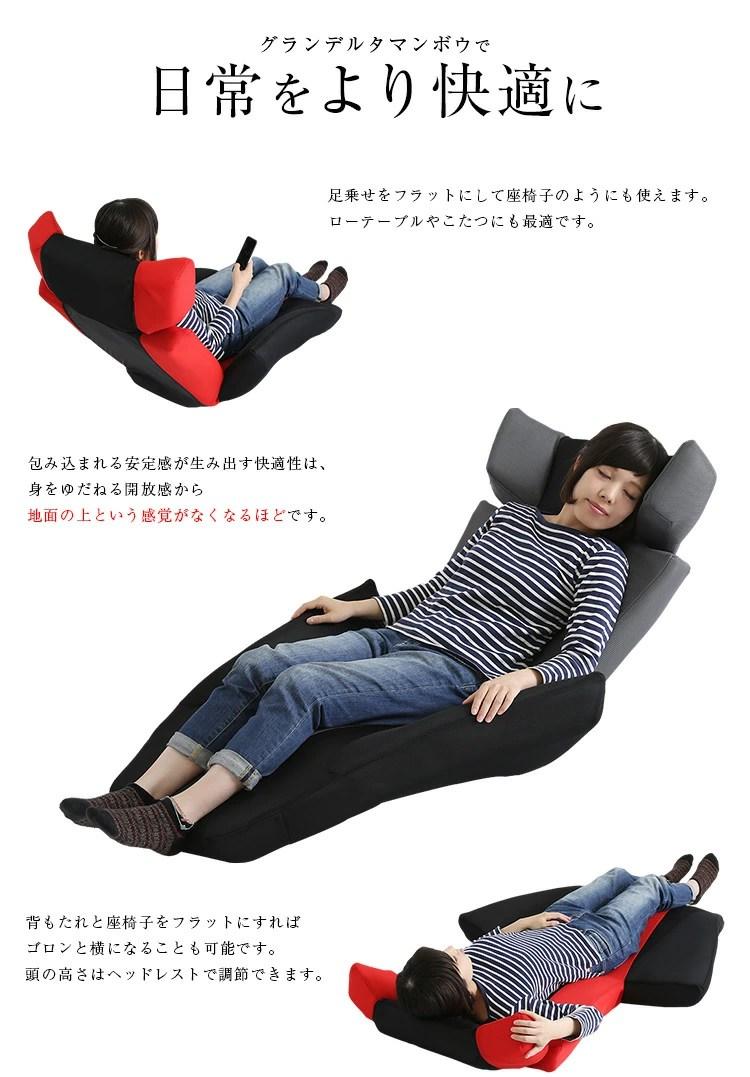 デザイン座椅子【GLAN DELTA MANBO-グランデルタマンボウ】