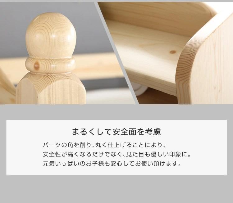 耐震仕様すのこ2段ベッド【Awase】アウェース
