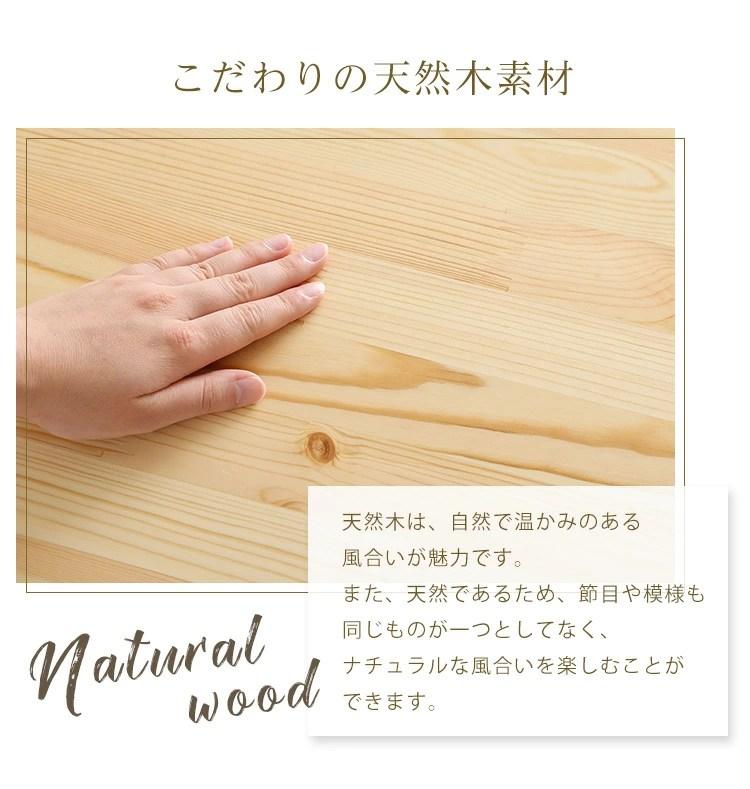 北欧テイスト ダイニング5点セット天然木製【Salute】サルーテ
