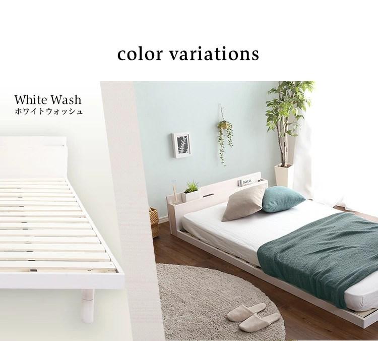 宮付きパイン材高さ3段階調整 脚付きすのこベッド