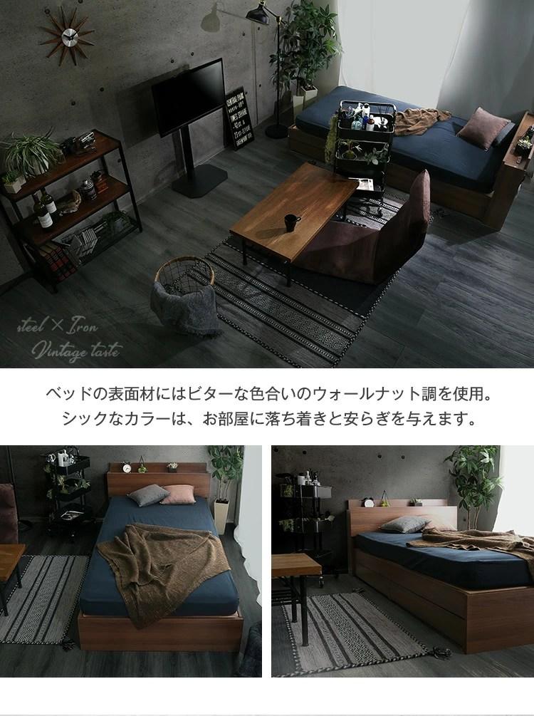 棚コンセント付ヴィンテージ収納ベッド(フレームのみ)【BROOK】