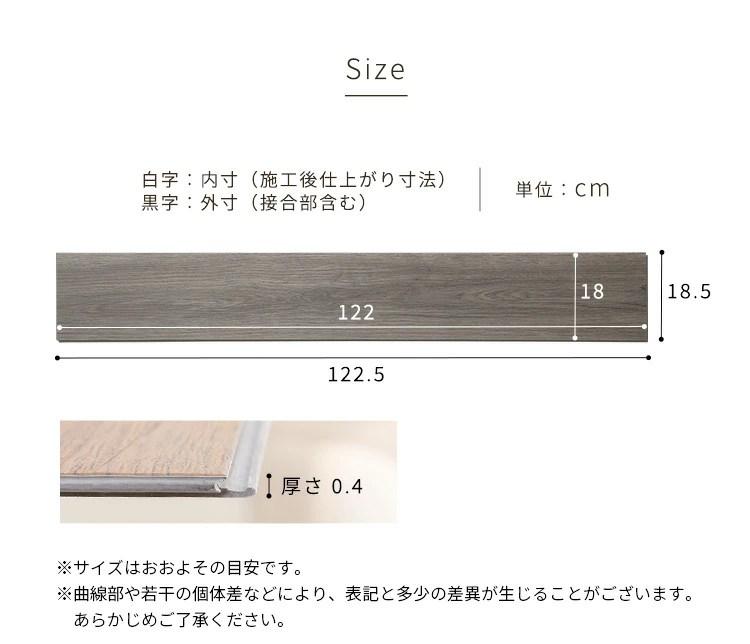 はめこみ式フロアタイル96枚セット【Wood Flats-ウッドフラッツ-】