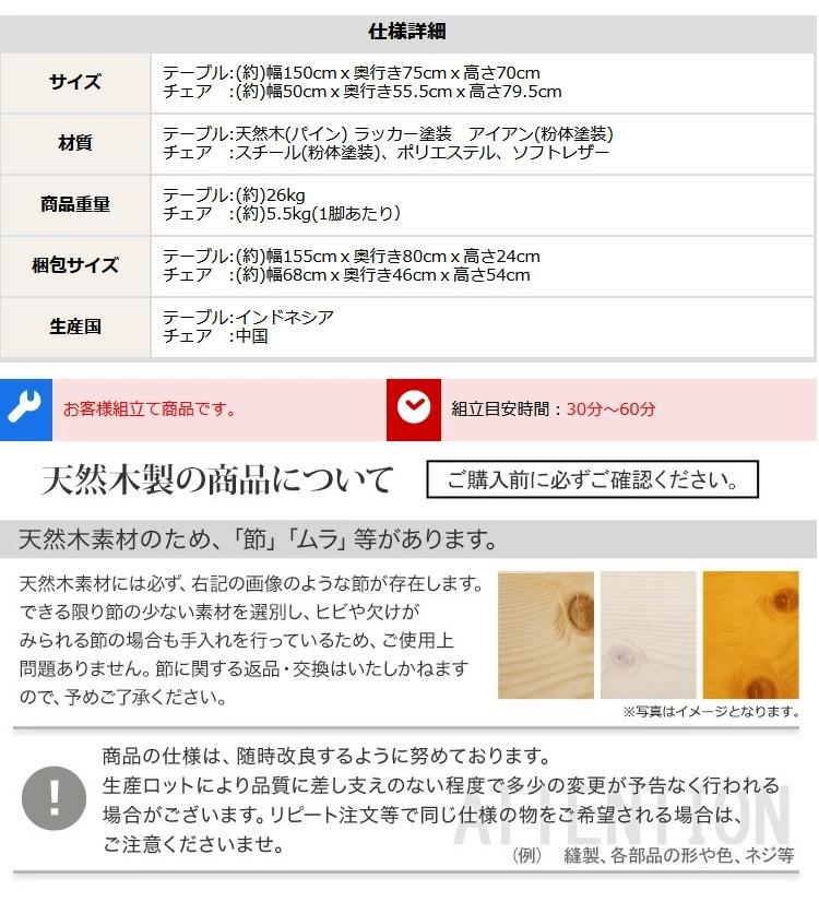 モダンヴィンテージダイニング5点セット【WVIZM-ヴィズム-】