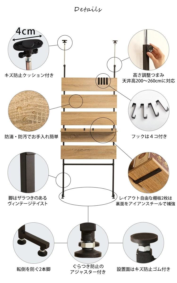 突っ張り木板ラダーラック(幅60cm・幅80cm)【Escala-エスカーラ-】
