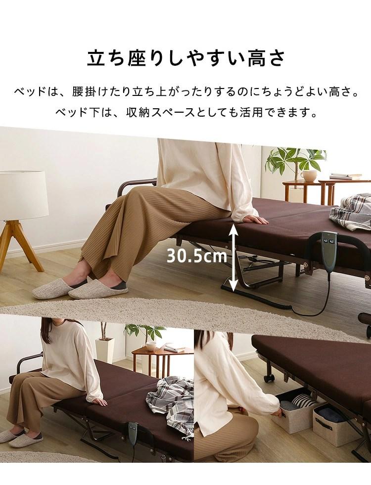 電動リクライニングベッド【KLAPP】クラップ