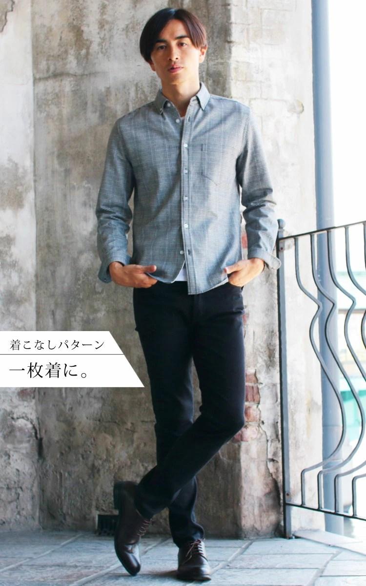 https://i2.wp.com/image.rakuten.co.jp/spu/cabinet/shirt2018/sty1.jpg?w=1238&ssl=1