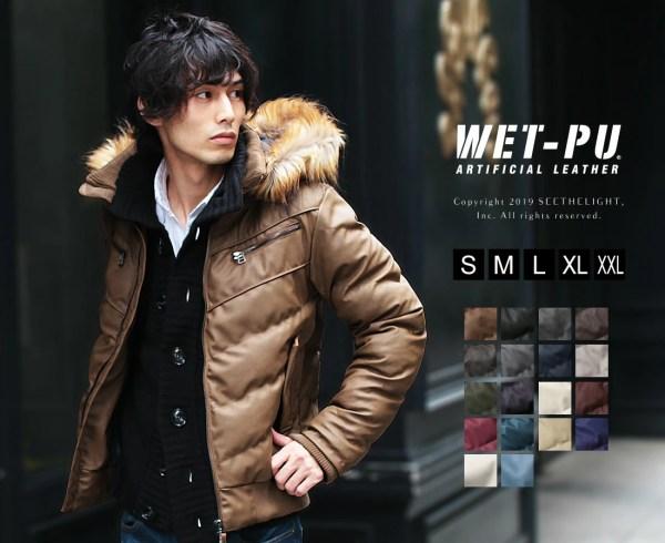 WET-PU(R)ジャケット