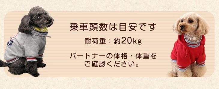 【ドッグカート】小回りがきく3輪タイプのペットカート☆価格6,000円 (税込 6,480 円) 送料無料