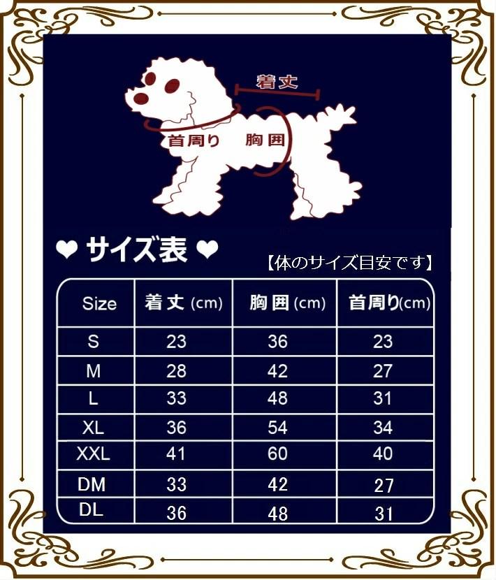 【ドッグウェア 小型犬】チェックスカートワンピース&カバーオール(つなぎ)☆2015新作☆【メール便2枚までOK】