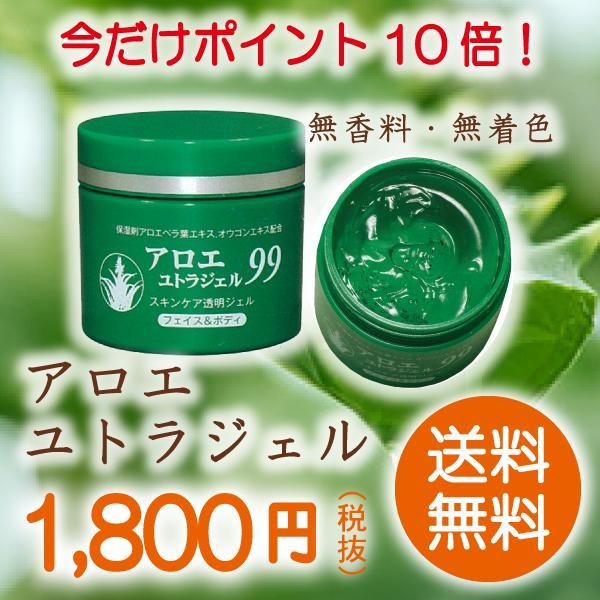 Where Buy Fresh Face Cream