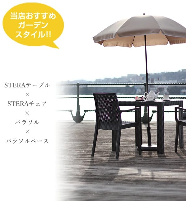 This Is The Reasonable Prices Are Also Attractive Lightweight Feel Free To Use Garden Table Chairs