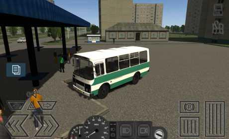 Motor Depot