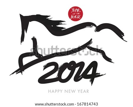Free Chinese Calligraphy Brush Vector Pack   Download Free Vector     Chinese New Year Card   Calligraphy of a Horse