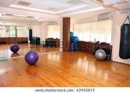 stock photo : empty fitness gym